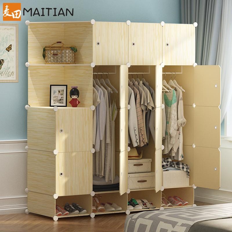 【特賣中】 簡易衣柜塑料組合木紋樹脂成人衣櫥簡約現代組裝多層收納柜