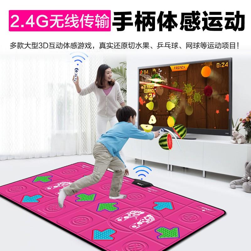 舞霸王跳舞毯雙人電視電腦接口跳舞機家用體感手舞足蹈跑步游戲機