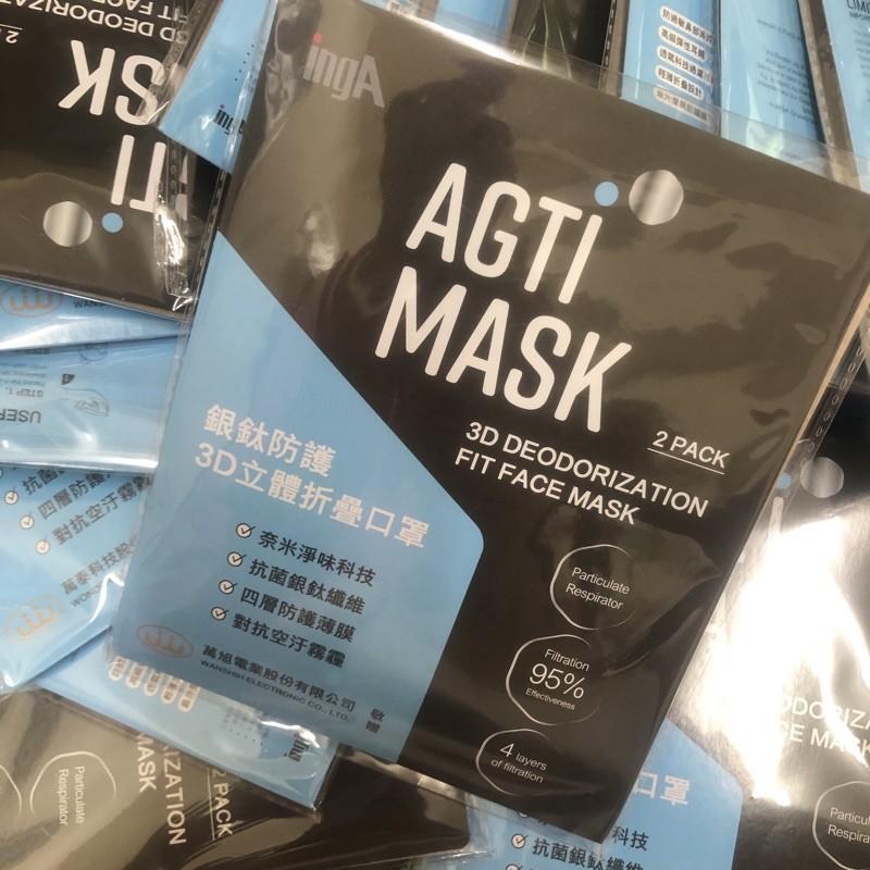 成人立體型🎭奈米👍4層銀鈦防護3D立體折疊口罩(2入) 防潑水 活性碳 非醫療防疫