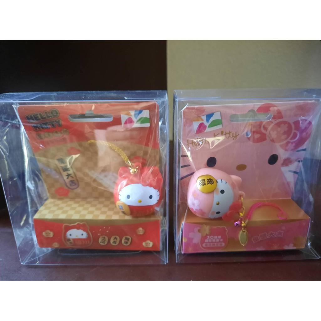 【合售】Hello Kitty金運達摩3D造型悠遊卡+達摩3D悠遊卡-櫻花限定版/紅達摩/粉達摩