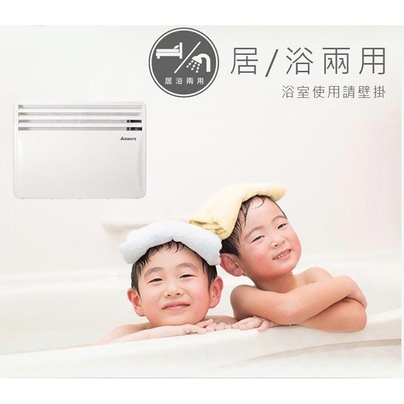 AIRMATE 艾美特-HC51337G居浴兩用對流式電暖器(3~5坪)