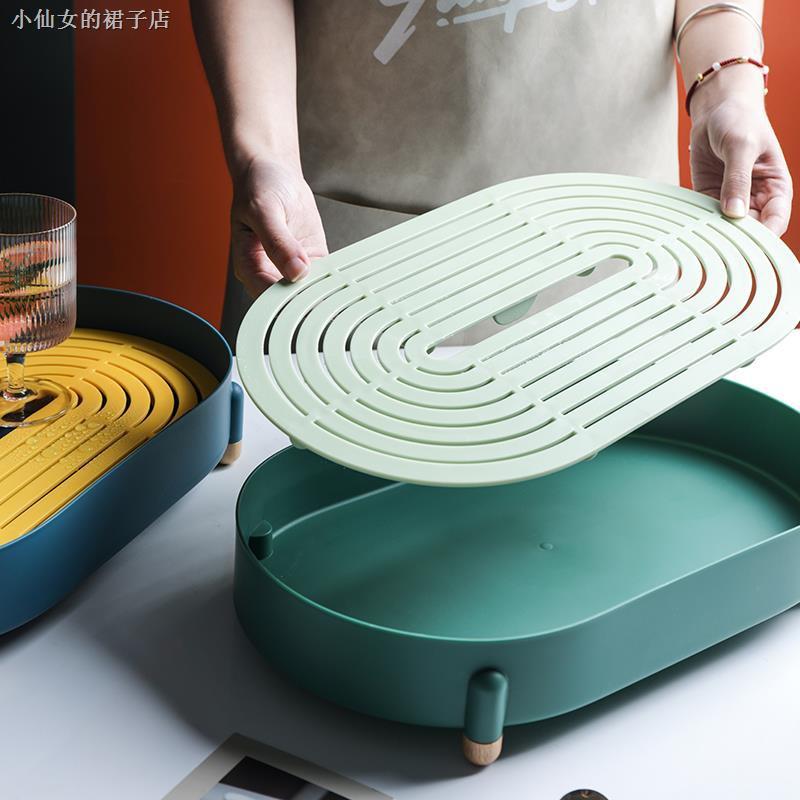 舍里北歐雙層長方形瀝水托盤塑料茶盤家用水杯客廳簡約杯子瀝水盤