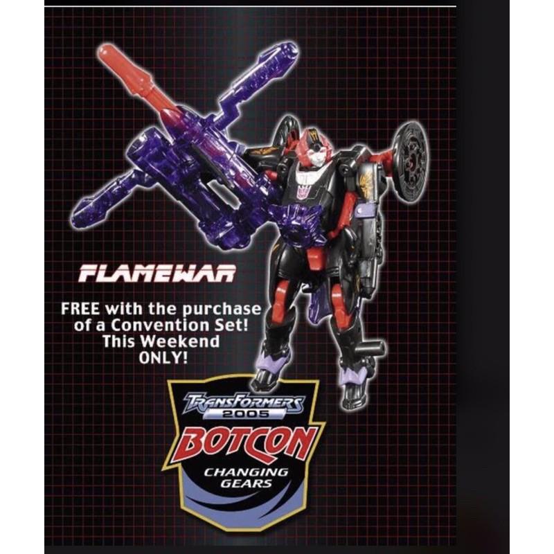 現貨 變形金剛 Botcon 2005 TCC限定 Flame War 雅希 阿爾茜 ARCEE 非MP MB EX
