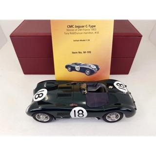1:18 CMC Jaguar C-Type #18,  Winner 24h Le Mans 1953 利曼冠軍 台中市
