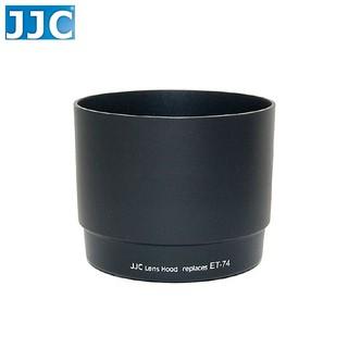 又敗家JJC副廠Canon遮光罩相容Canon原廠太陽罩ET-74遮光罩適EF 70-200mm F4 L USM IS