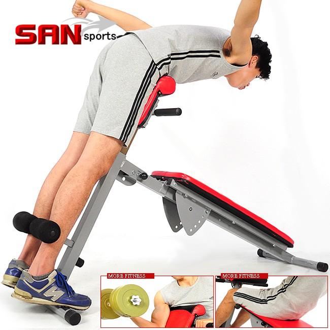 【SAN SPORTS 山司伯特】5in1大帝羅馬椅C121-1107(仰臥起坐板.健腹機健腹器.舉重床啞鈴椅