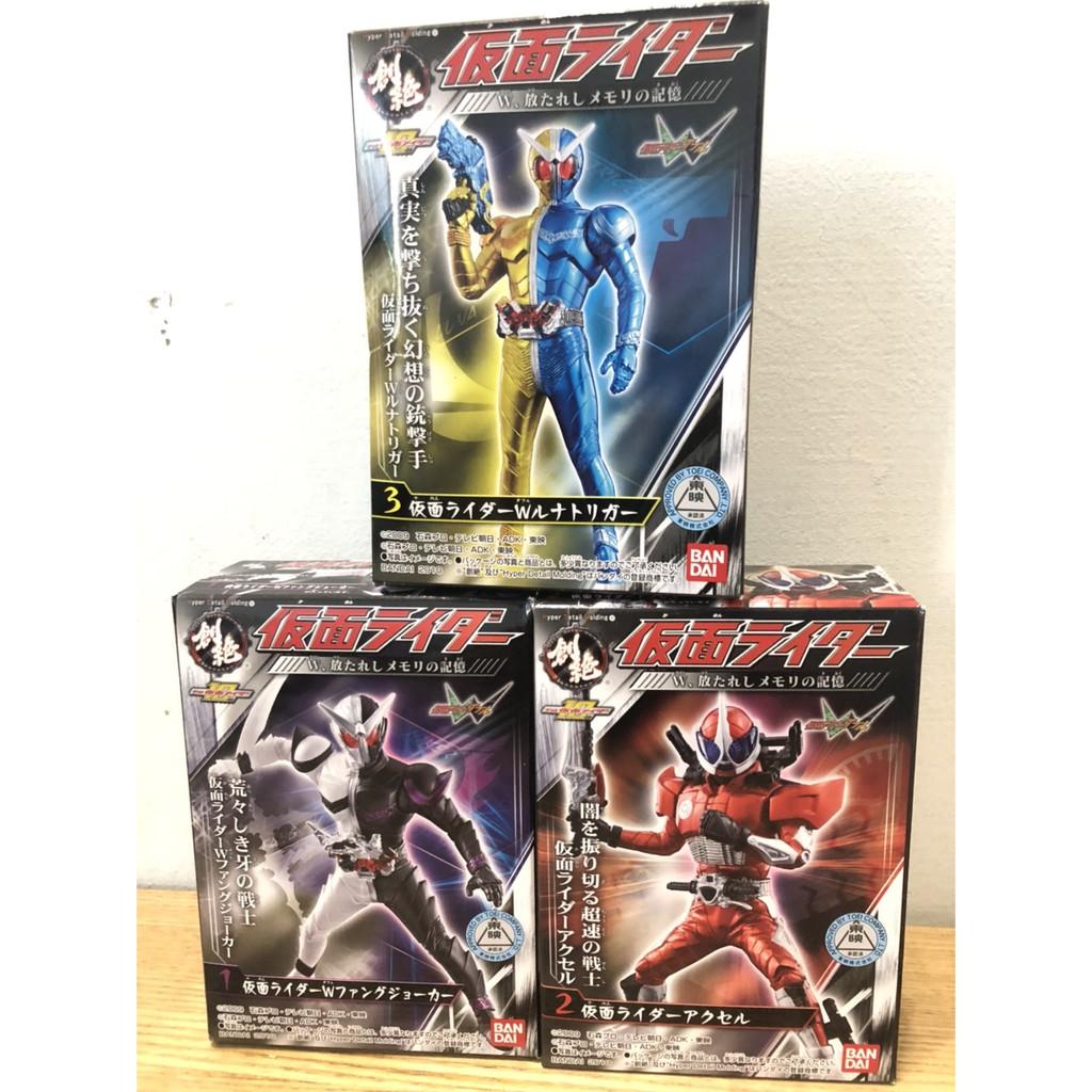 【現貨】三盒一起賣 絕版品出清 扭蛋 轉蛋 HDM 創絕假面騎士W 盒玩