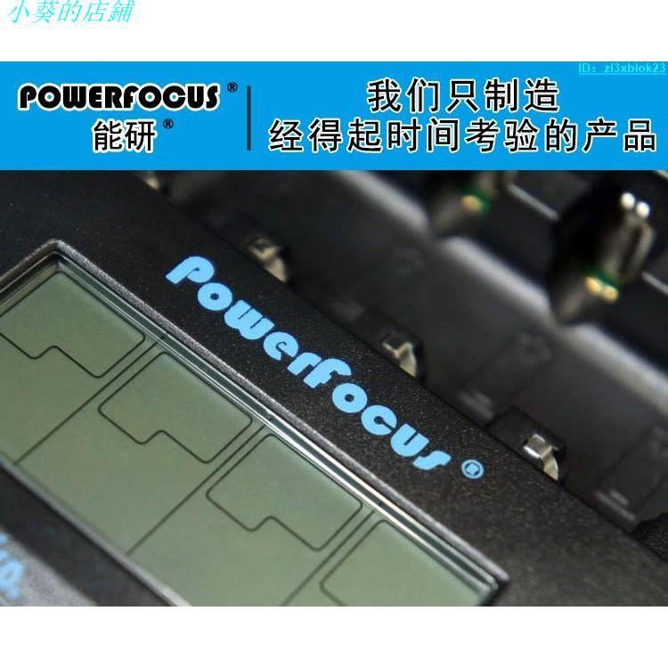 【小葵的店鋪】2.2新版能研BC3100液晶五七號鎳氫18650鋰電池充電器容量測試放電