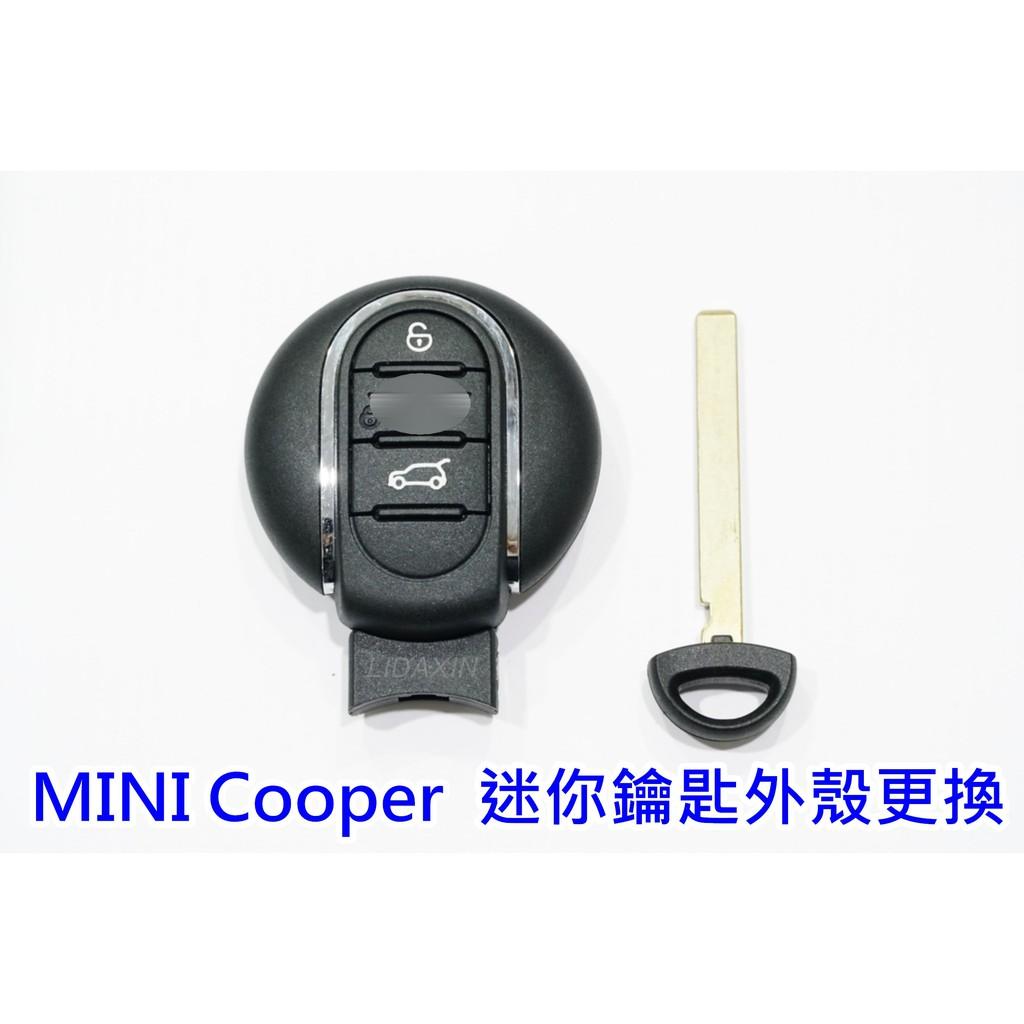 MINI Cooper 迷你 Cabrio Cooper Countryman F56 汽車晶鑰匙外殼 更換