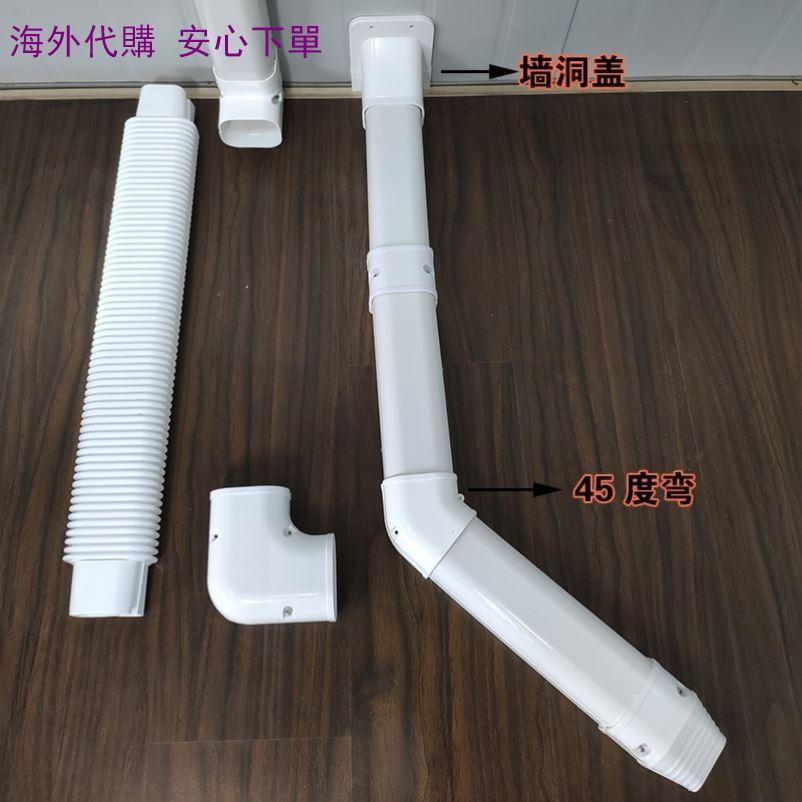 冷氣管裝飾槽中央空調管槽PVC白色空調銅管殼室內室外安裝保