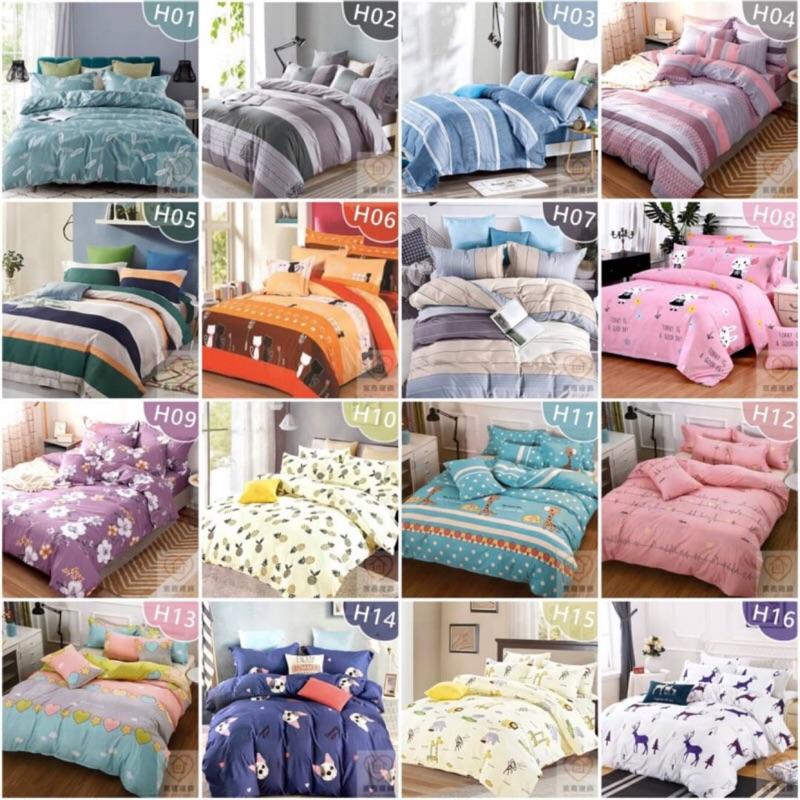 🔥床包/🔥素色床包/🔥保潔墊床包 / 單人床包 /雙人床包 雙人加大床包 特大床包/床包組/四件組/兩用被/薄被套