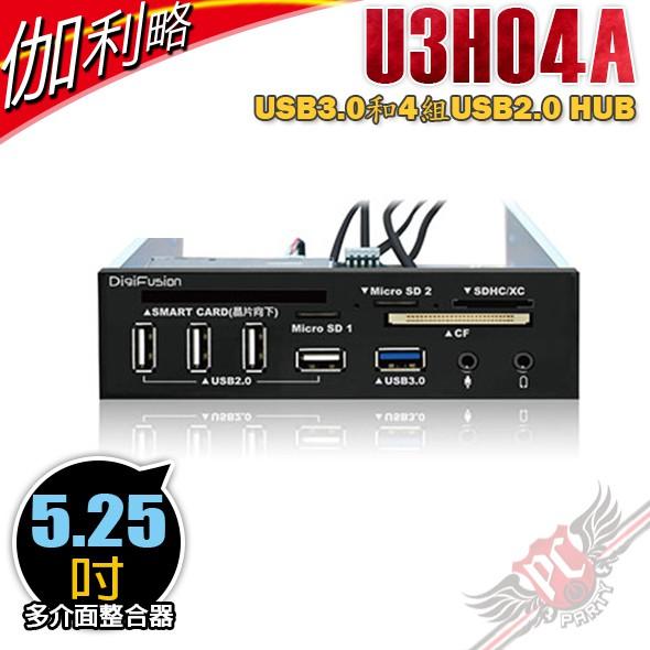 PC PARTY 伽利略 5.25 吋多介面整合器  U3H04A(USB3.0讀卡機 + 2.0 ATM + HUB)