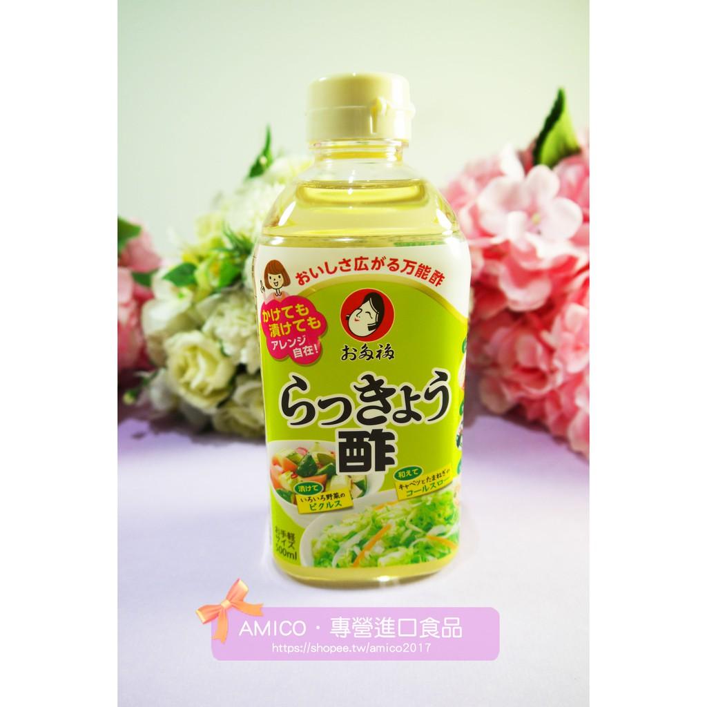 【AMICO】日本OTAFUKU多福 萬能醋