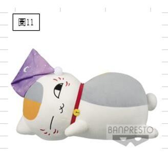 0126 新豐強森 預購6月 bandai 玩偶 夏目友人帳 超大玩偶 晚安貓咪老師 36cm