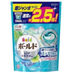 日本洗衣膠球 寶僑 P&G 2.5倍 日本ARIEL GEL BALL 3D洗衣球  淺藍白葉44入 洗衣球 淺藍花香 新北市