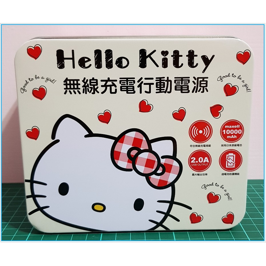 現貨 正版 Hello Kitty PBi-01 / PBi01 無線充電行動電源 10000mah 2.0A