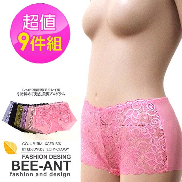 【AILIMI】蠶絲纖維緹花鎖邊無痕彈性內褲(6+3件組6168)