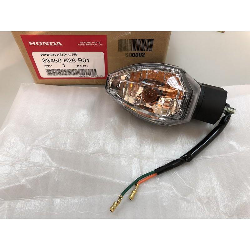 <灰螞蟻> MSX125SF 方向燈 全新庫存品 原廠HONDA msx125