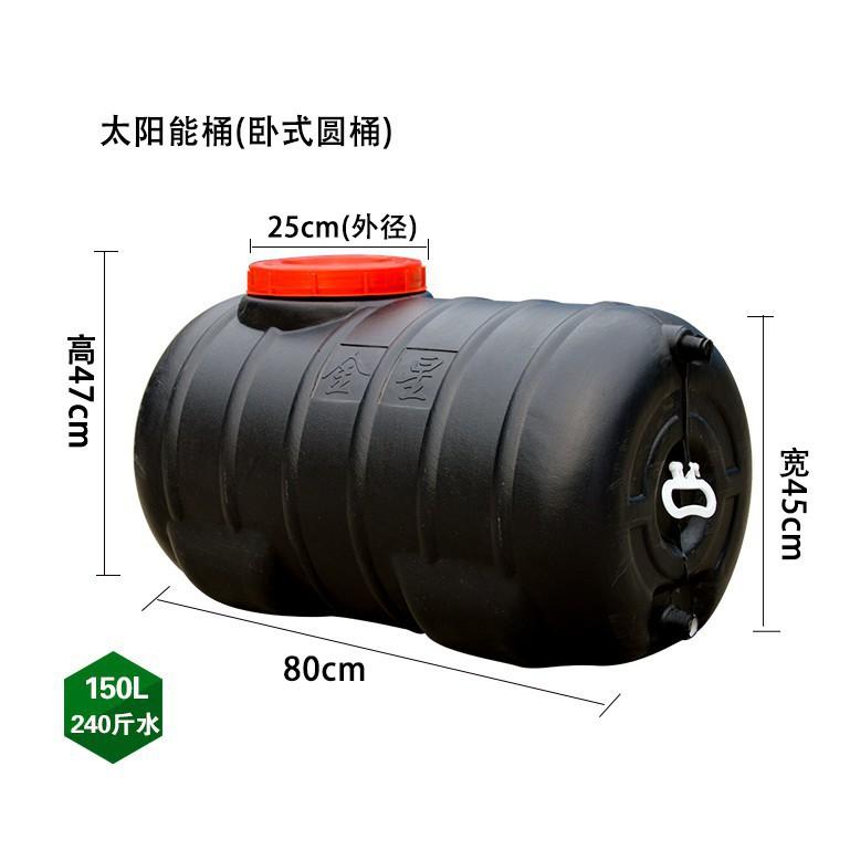 儲水桶太陽能塑膠洗澡水箱黑色曬水桶臥式方桶家用型加厚水塔