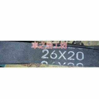 [車之居工坊] 26*20內襯尼龍 輕量 防刺 反光色胎 輪胎 外胎 自行車 腳踏車 單車 車胎 臺南市