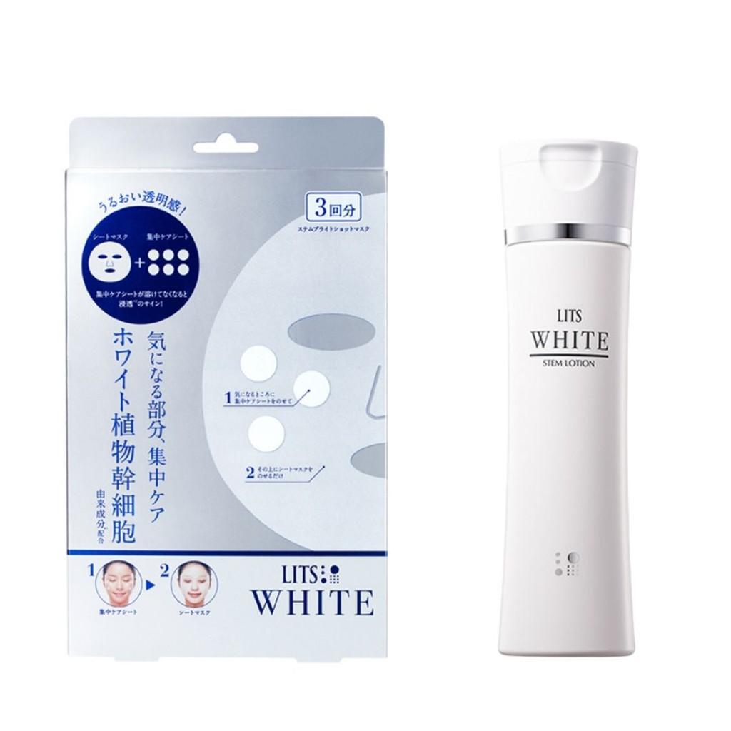 【LITS】 亮白極淨淡斑面膜3片+亮白化妝水