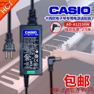 原裝CASIO卡西歐電鋼電子琴PX-130 135 150 160電源適配器12V插頭 臺中市