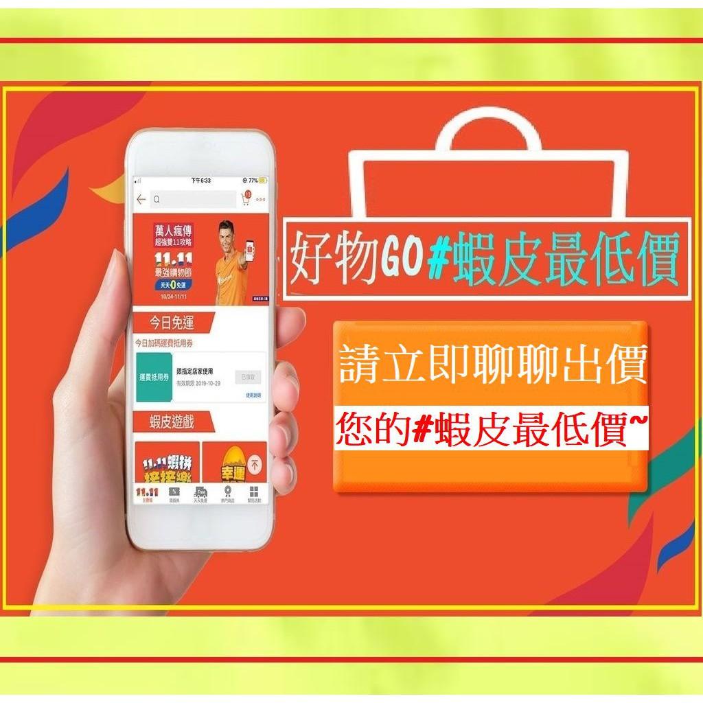 華為 榮耀 全系列手機 #蝦皮最低價~優惠中~ P30 P40 Mate30 Pro nova 5 6 4G 5G +