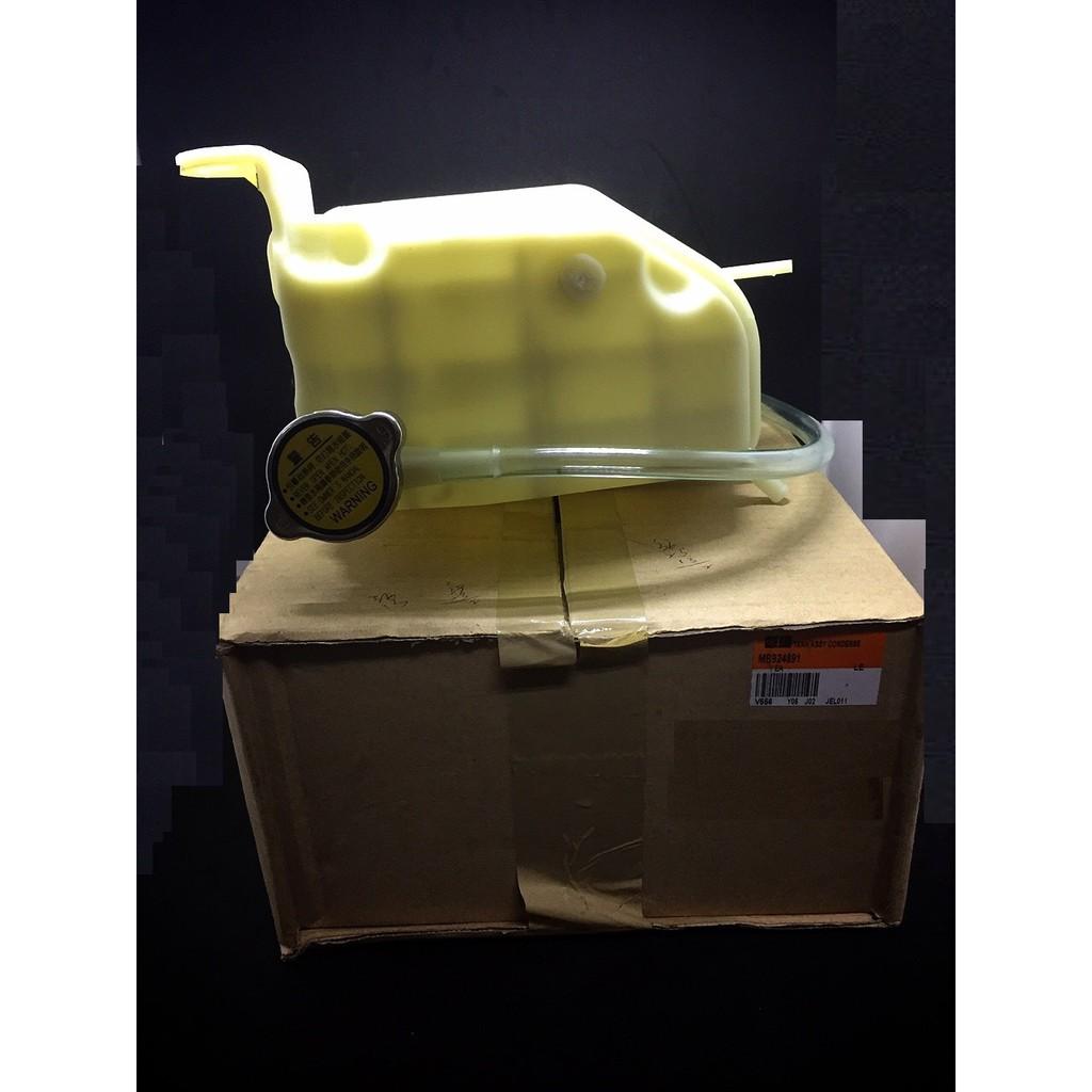 HS汽材 中華 三菱 SPACE GEAR 2.4 1997~2008年 正廠 原廠 副水箱 備水桶 副水桶總成