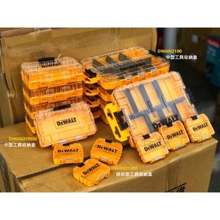 【樂活工具】得偉DEWALT 可堆疊 手拿工具盒 零件盒 螺絲收納 五金收納 工具箱 得偉工具盒【DWAN2190】 桃園市