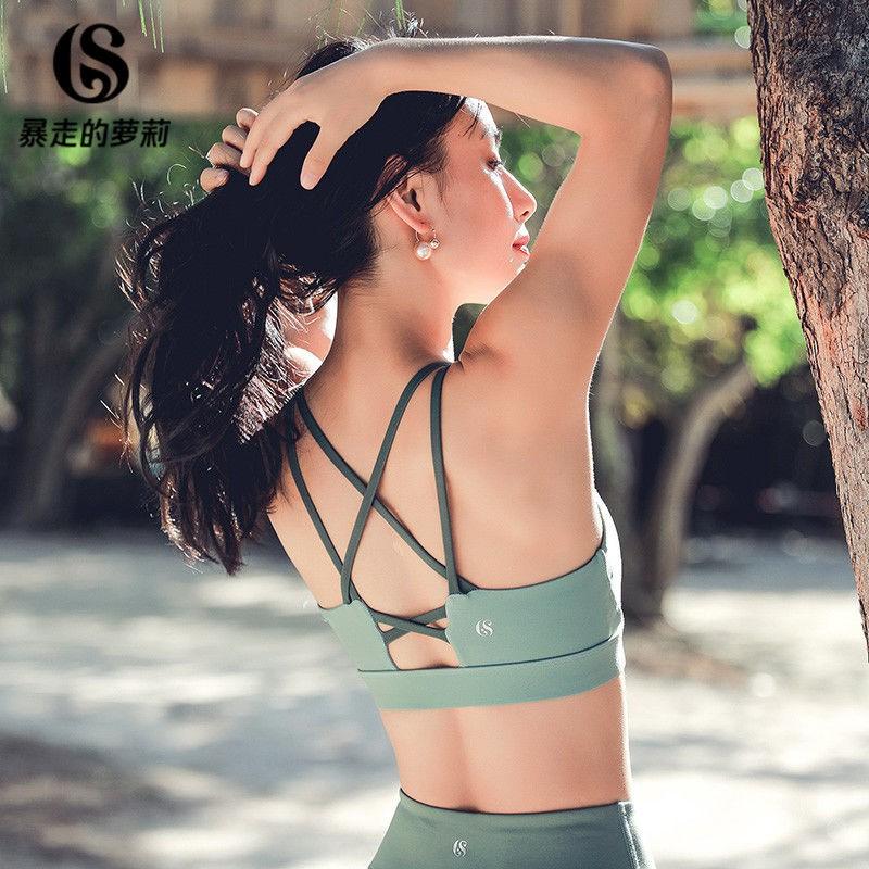 暴走的蘿莉 運動內衣女跑步防震聚攏定型瑜伽美背背心健身文胸bra.TZ