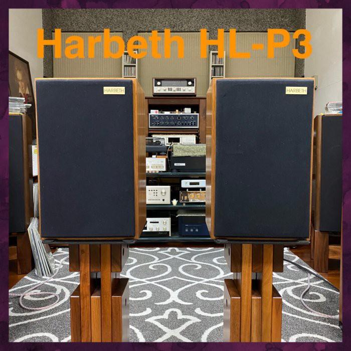 [二手音響器材] Harbeth HL-P3 延續BBC LS3/5a血統的經典書架喇叭 Spendor Rogers