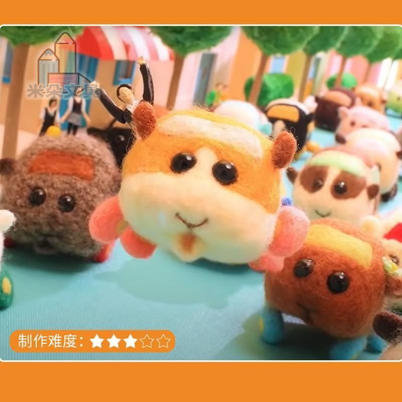 熱銷 PUIPUI 天竺鼠車車  羊毛氈 手工diy材料包 手工 天竺鼠 手創娃娃 馬鈴薯 西羅摩 阿比 巧克力 泰迪