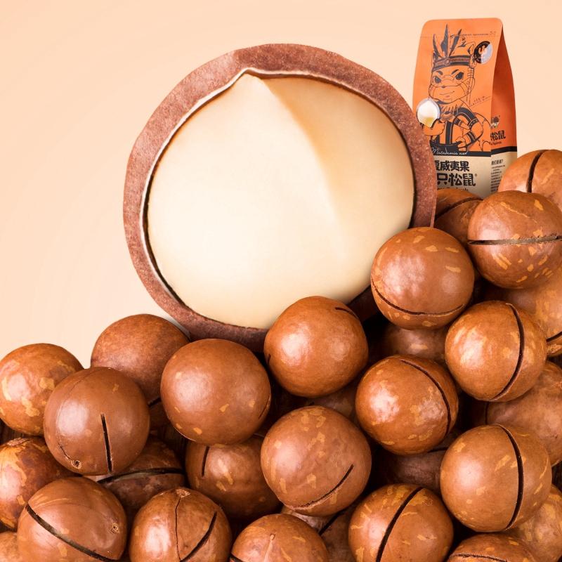 【三只松鼠_夏威夷果】每日堅果休閑零食干果特產果仁奶油