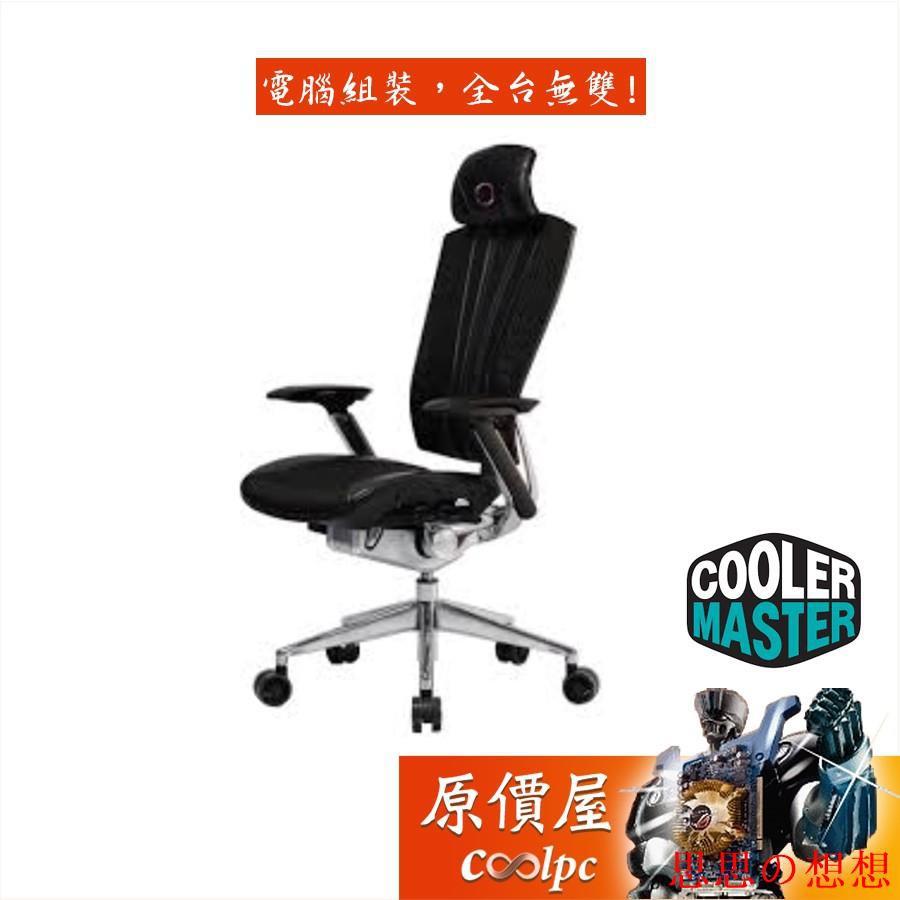 日本進口Cooler Master酷碼 Ergo L 人體工學 電競椅/原價屋思思の想想