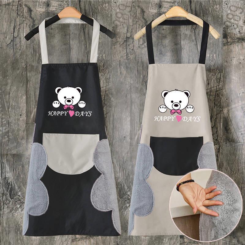 【優質商品】圍裙女廚房防水防油圍裙家用做飯圍裙男帶口袋可愛新款圍裙可擦手