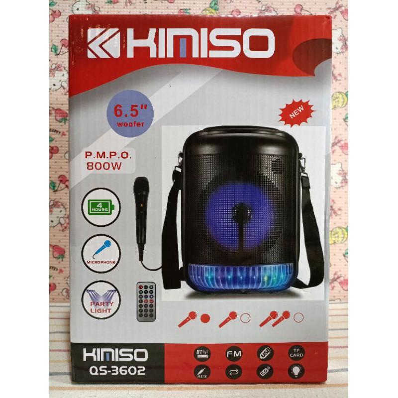 KIMISO   6.5吋藍芽喇叭卡拉OK、USB、七彩玻璃球燈光、重低音喇叭800W、露營戶外、附麥克風(全新)