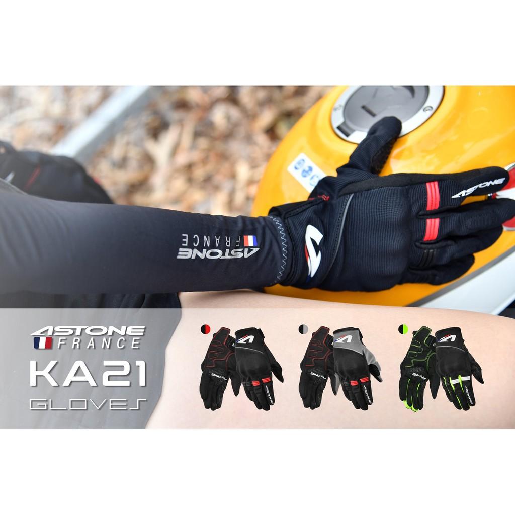 Astone KA21 夏季透氣觸控手套 黑紅 透氣手套 隱藏式護具 可觸控