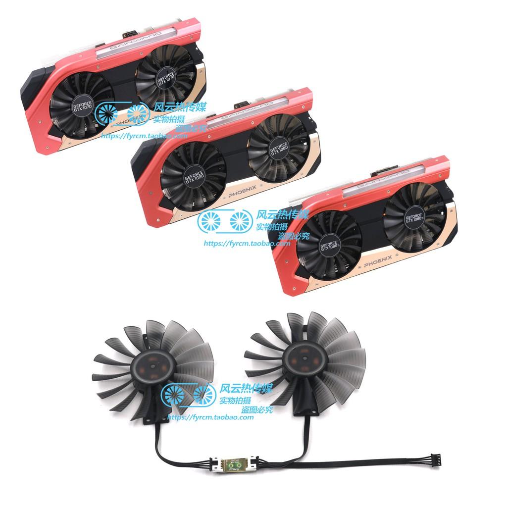 適用GAINWARD耕升1080Ti/1080/1070 PHOENIX散熱風扇FD10015H12S