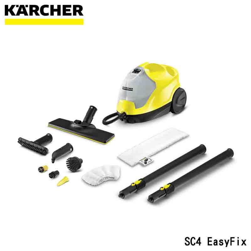 德國凱馳 KARCHER 快拆式旗艦款蒸氣清洗機 SC4 EASYFIX 廠商直送