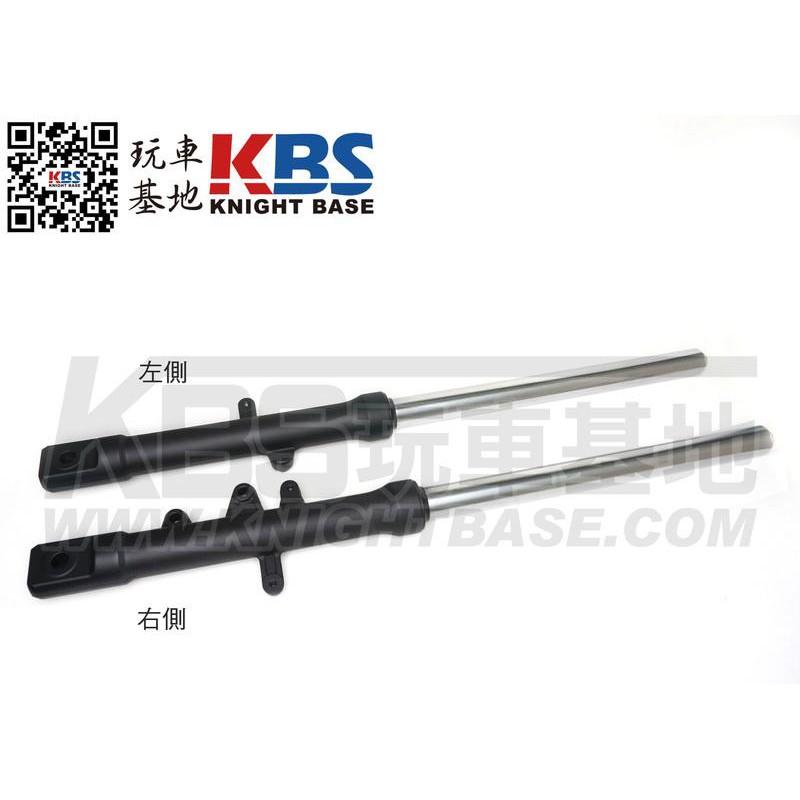 【玩車基地】YAMAHA原廠 YZF-R15 前叉總成 單支 左 右 2PK-F3103-00 山葉原廠零件