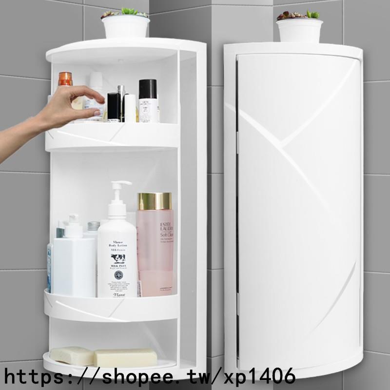 【1406】衛生間置物架壁掛浴室洗漱臺旋轉置物架廁所墻上免打孔三角收納架