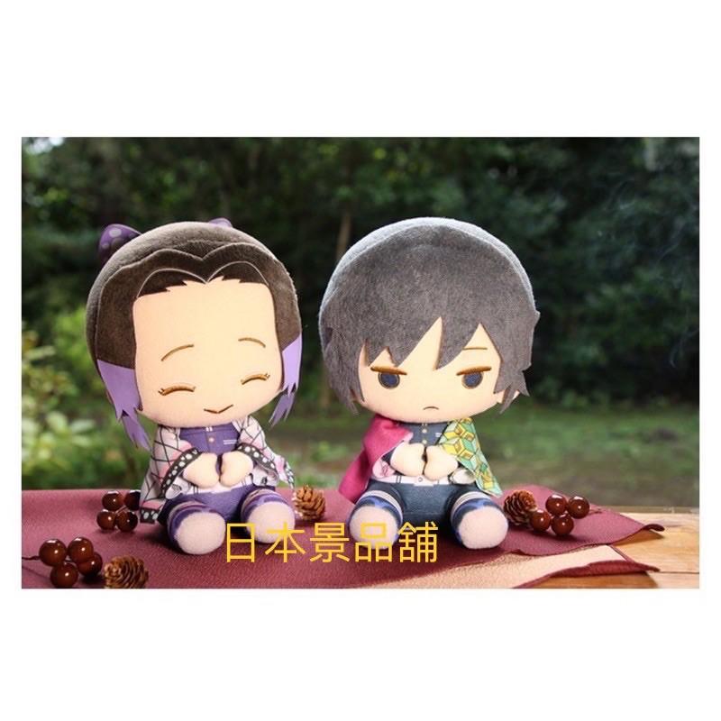 鬼滅之刃 蝴蝶忍 蟲柱 日本正版 日本空運 絨毛玩偶 微笑 坐姿 限量 BANDAI 景品 代購 娃娃 擺設 收藏 禮物