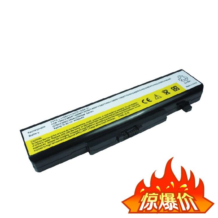 全新聯想Y480 Z480 Y580 Y585 G480 G485 G580 L11L6Y01電腦電池