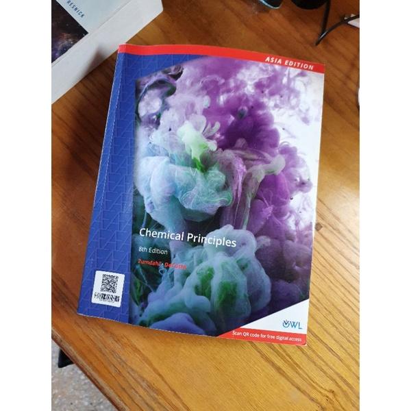 Chemical Principles 8/e Zumdahl Asia edition