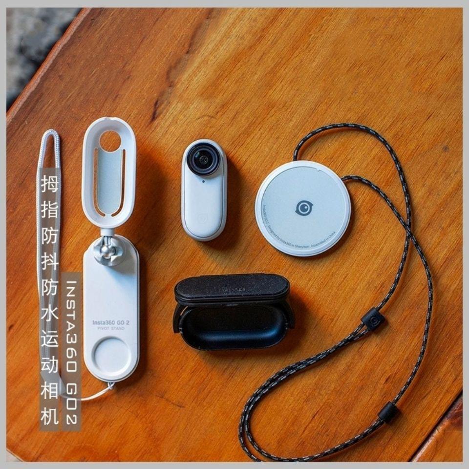 【現貨熱賣☛取證神器】現貨 Insta360影石 GO2 拇指相機 裸機防水第一視角 fpv 運動相機❤BVS70