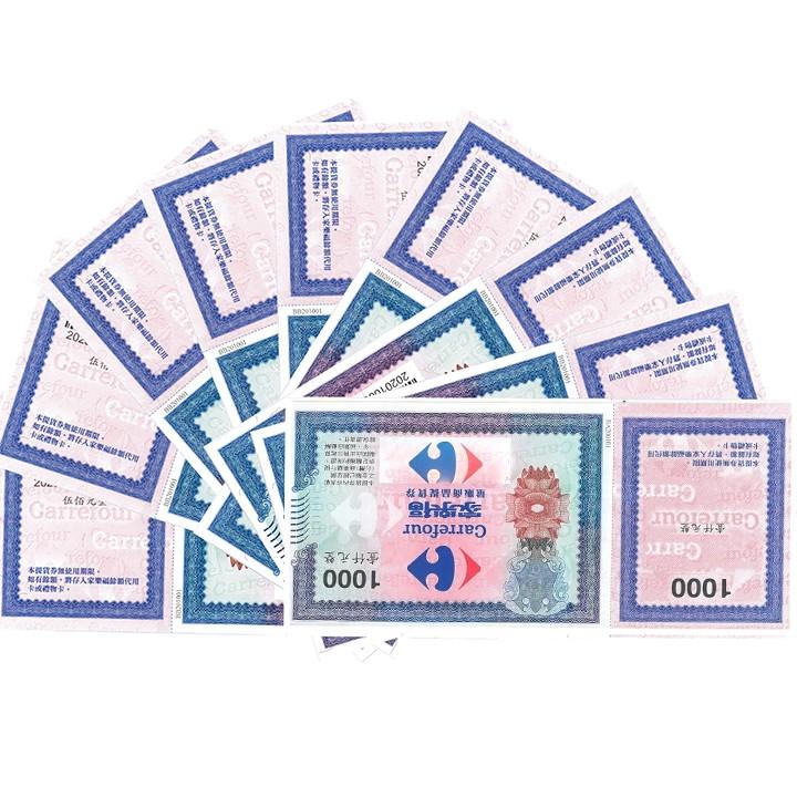 家樂福 商品提貨券 1000元 禮物卡 商品卡 餘額卡 即享券 [蝦幣回饋] [全台通用] [平假日通用]