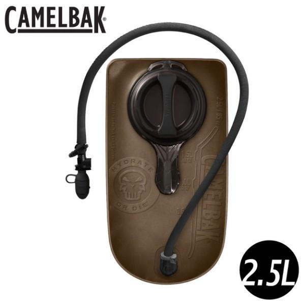 【CamelBak 美國 MIL SPEC CRUX 2.5L 軍規快拆水袋《黑》】CBM2024001085/悠遊山水