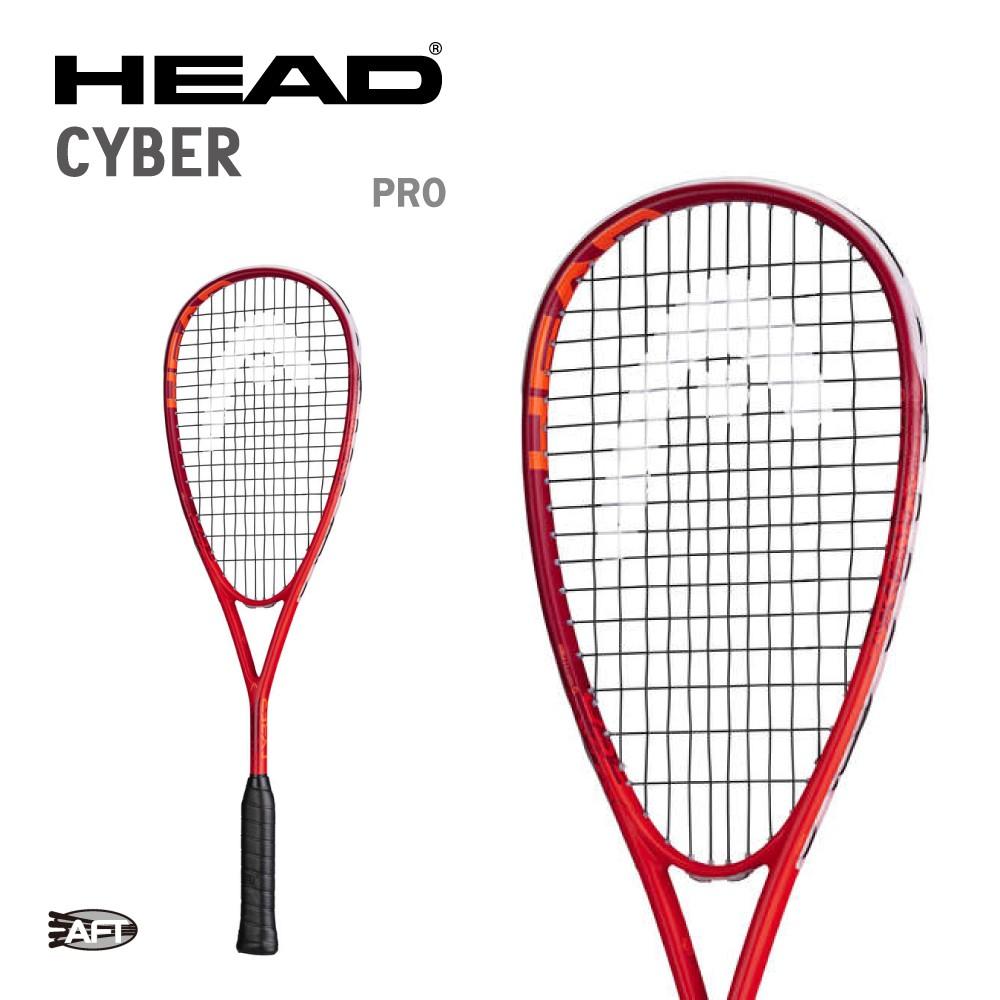 HEAD CYBER PRO 碳纖維 壁球拍 壁拍 紅/桔 213020