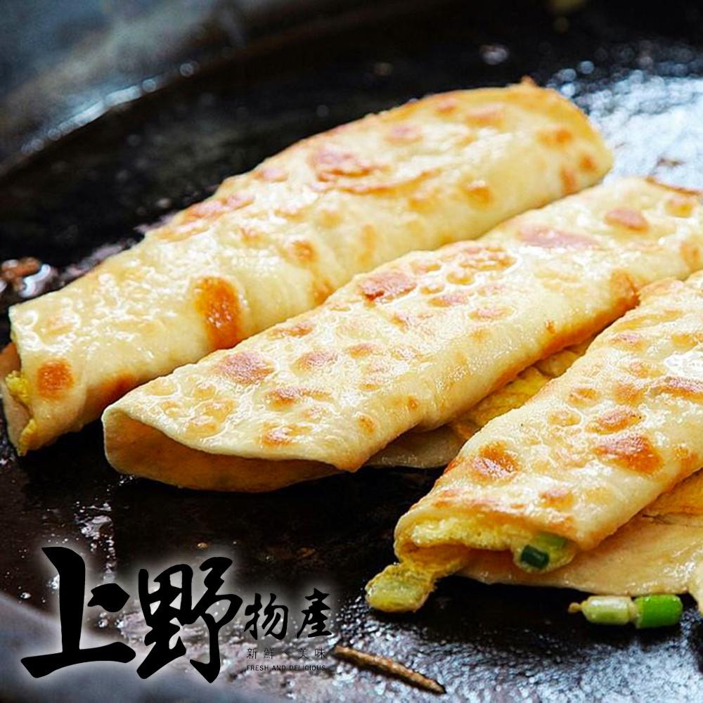 【上野物產】酥脆原味蛋餅皮(1200g)包