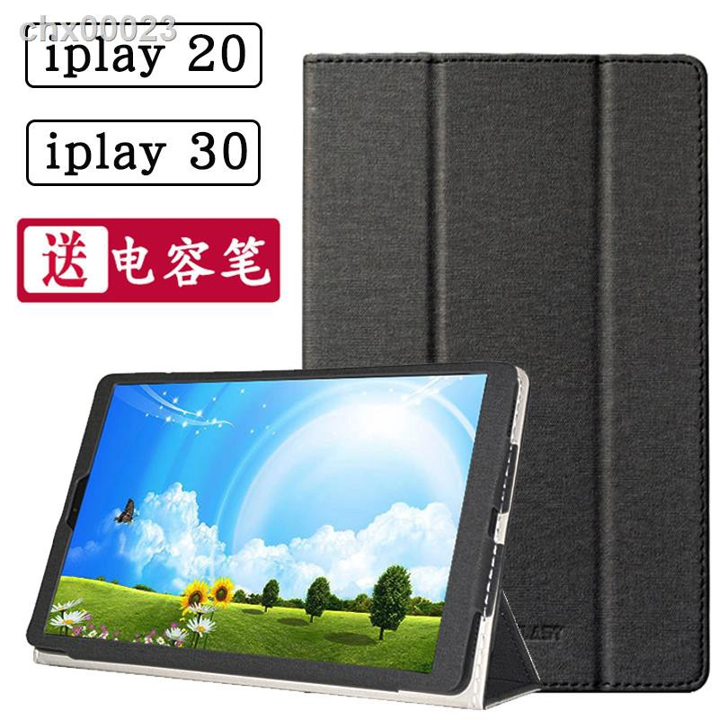 【現貨】♧酷比魔方IPLAY20皮套10.1寸iplay20pro保護套10.5寸iplay30平板電腦防摔硅膠套軟殼
